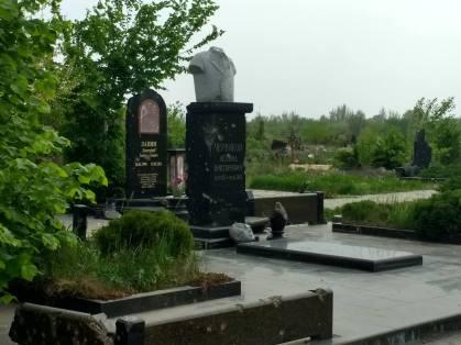 nahe Flughafen Donetsk