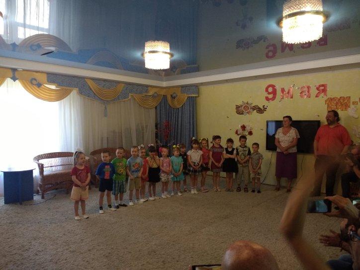 Waisenhaus Alchevsk